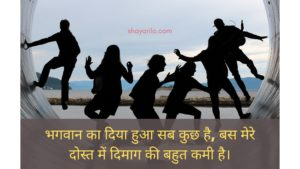 funny shayari with picture