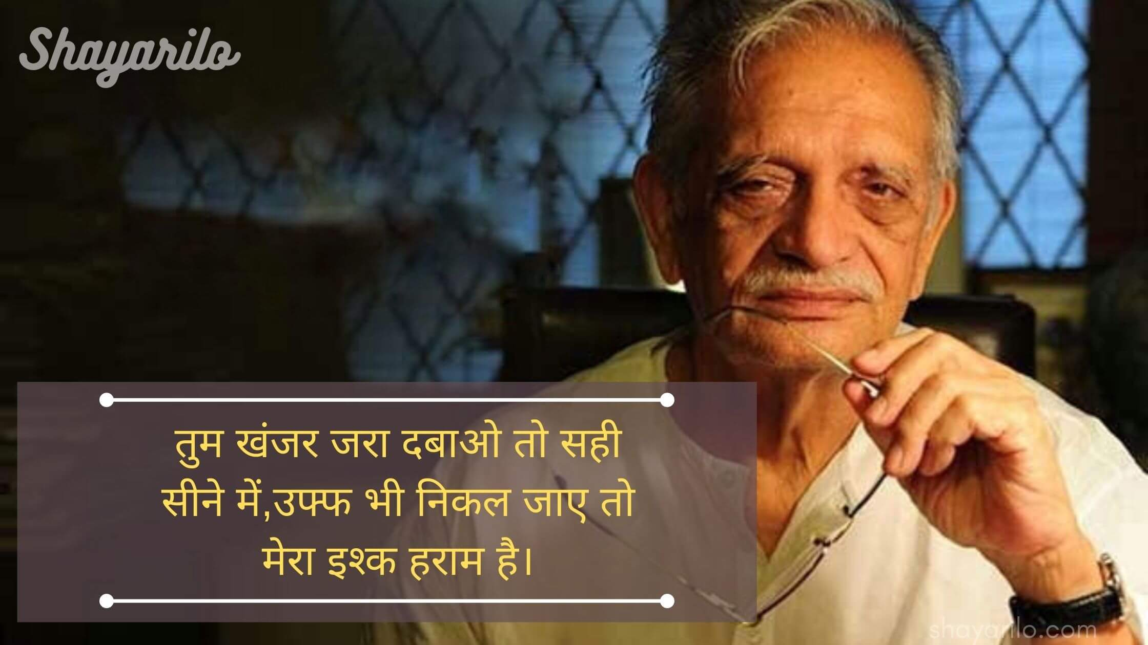 gulzar quotes on love