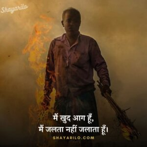 attitude quotes image in hindi for boy