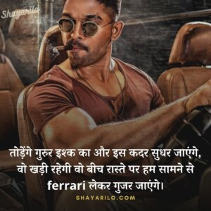 attitude shayari on image for boys who lost there love