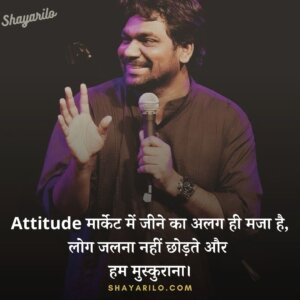 attitude quotes in hindi on zakhir khan background photo